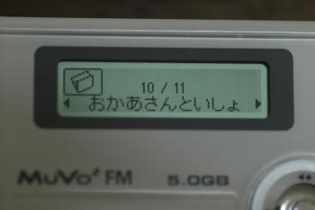20050621