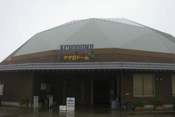 20060312-02