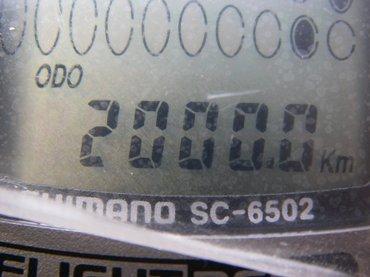 20080530