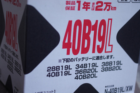 20111202